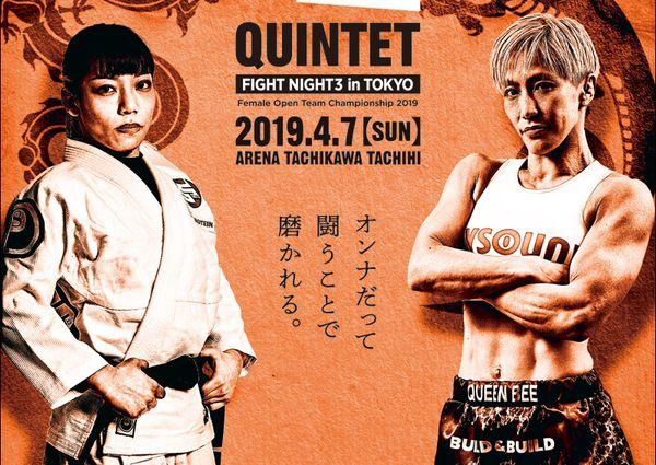QUINTET Fight Night 3: Female Open Team (07/04/2019)