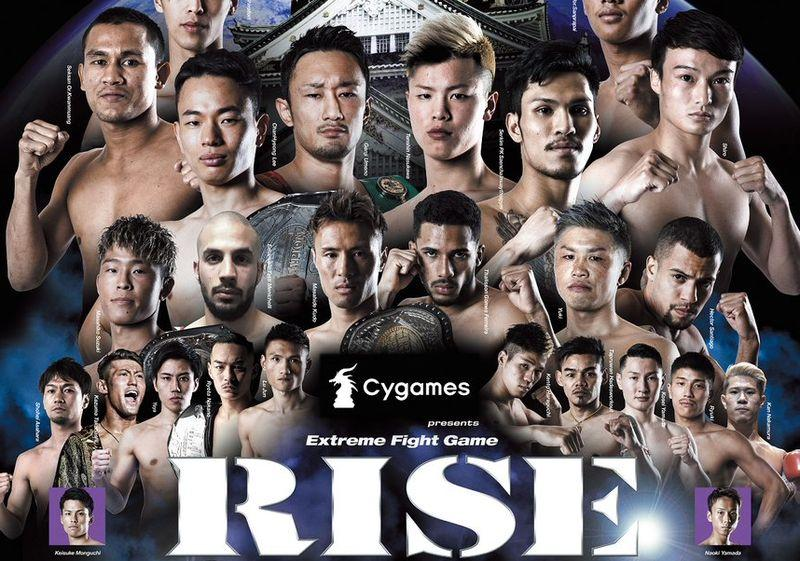 RISE World Series 2019 Semi-Final (21/07/2019)